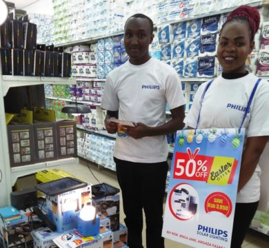 Philips Activation